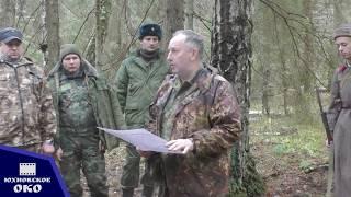 Как искали место гибели генерала Ефремова