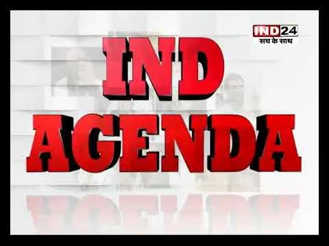 Debate IND Agenda : Students Union Election