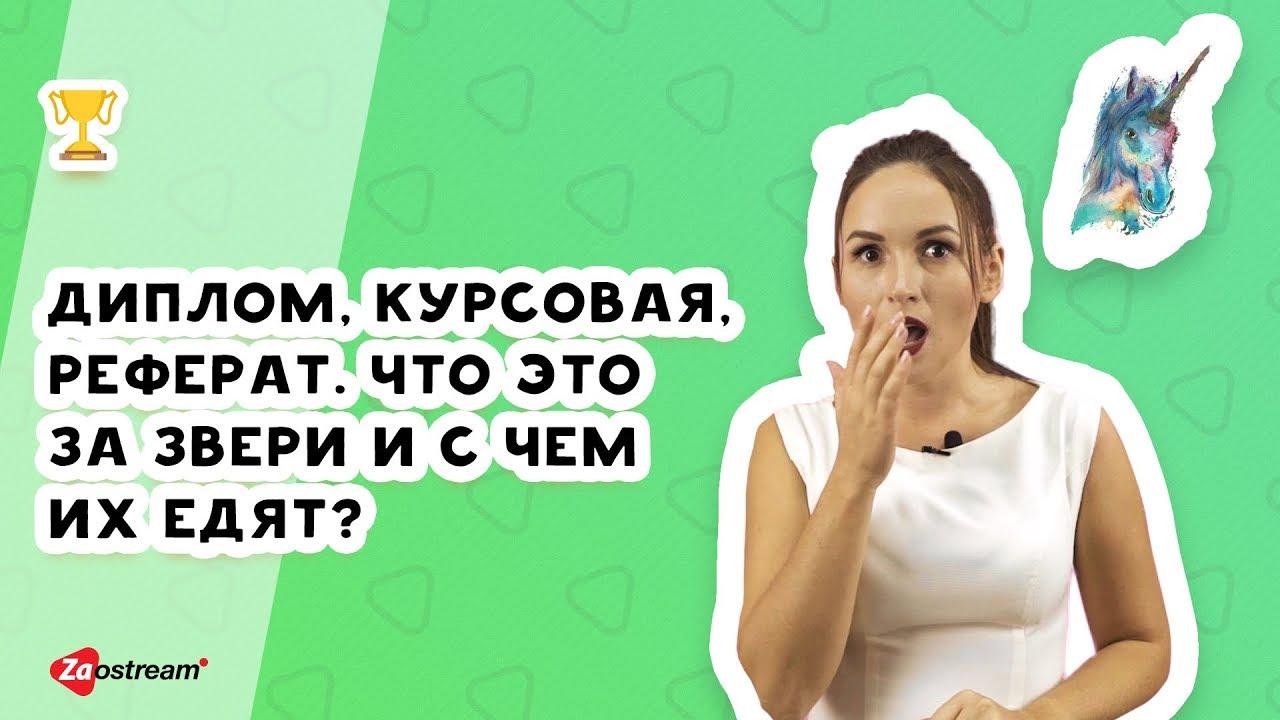 Просмотреть наше видео на youtube