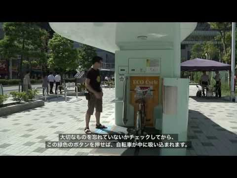 A Look Inside Japan's Suh-weet Underground Automated Bicycle Server