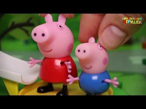 Мультики для детей все серии подряд! Игрушки Свинка пеппа у видео для детей 2017 года