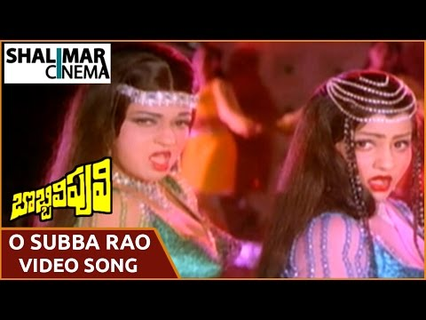 Bobbili Puli Movie || O Subba Rao Video Song || N.T. R, Sridevi || Shalimarcinema
