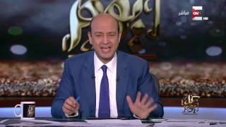 بالفيديو.. عمرو أديب: «لازم نخلص من ذُل مجدي عبدالغني»