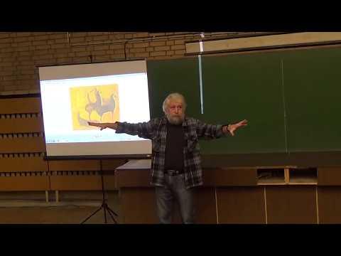 Видео уроки по истории искусств бесплатно