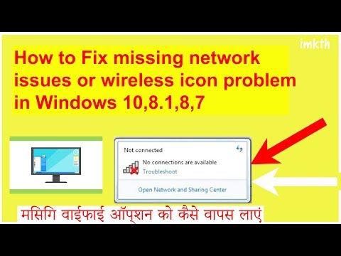 Wifi Not Showing In Windows 10,8.1,8,7  [fix Missing Network Or Wireless Icon In 2019]