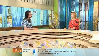 """Ф.Киркоров - """"Доброе утро"""" на Первом"""