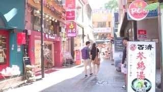 korea seoul aesthetics beauty pc sal myeong