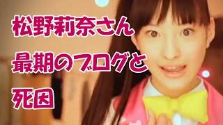 日本のニュース など様々な情報を アップしていきたいと思います。 よろ...