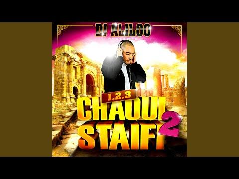 GRATUIT EL ALBUM TÉLÉCHARGER 2012 KAMEL GUELMI