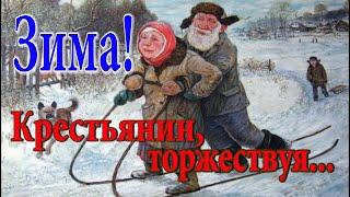 Сибирский огород в Ноябре. Борьба с мышами! (СУПЕРсовет). Мышей нет. Что под снегом.