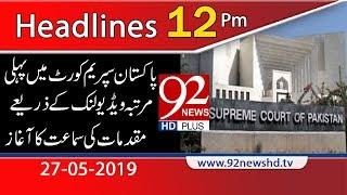 News Headlines | 12:00 PM | 27 May 2019 | 92NewsHD