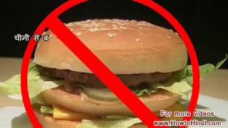 how to lose weight fast without exercise or diet in hindi lose belly fat fastest way mp4