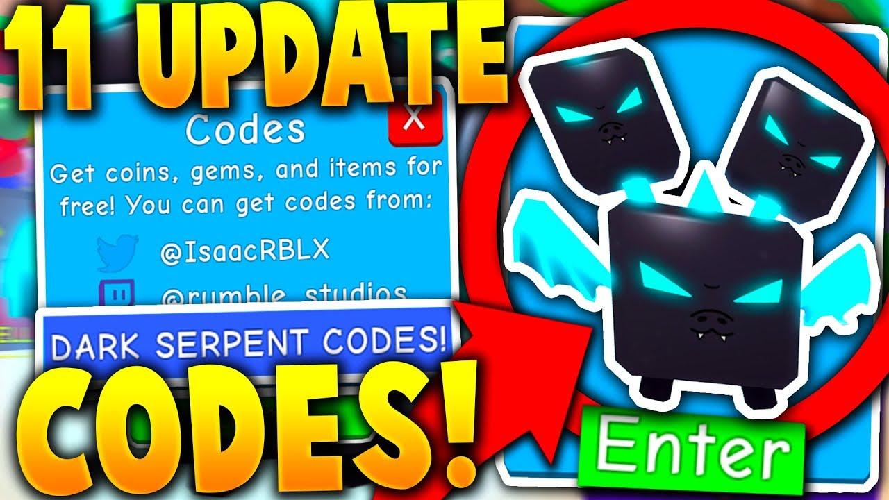 Roblox Bubble Gum Simulator Diamond Overlord Wiki 11 Secret New Legendary Serpent Update Codes In Bubble Gum