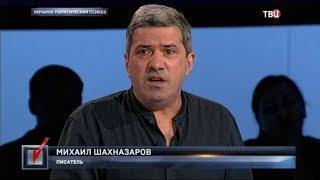 Украина: политический психоз. Право голоса