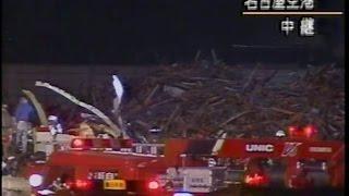 中華航空140便墜落事故 1994/04/26