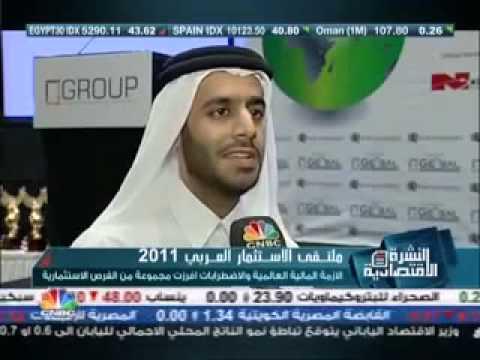 Arab Investment Summit