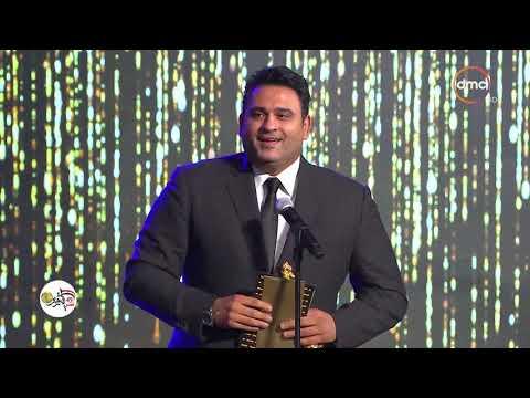 جائزة السينما العربية لأفضل ممثل كوميدي يقدمها الفنان 'بيومي فؤاد' للفنان 'أكرم حسني' #ACA