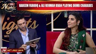 Hareem Farooq & Ali Rehman Khan Playing Dumb Charades | BOL Nights With Ahsan Khan