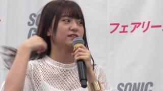 フェアリーズ ★ みきみきがまひろのマネとか 2017.06.25 たまプラ 1200 MC thumbnail