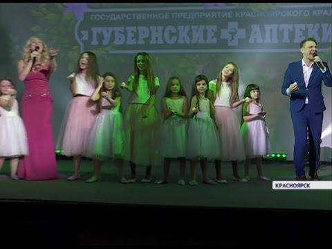 """""""Губернские аптеки"""" ярко и необычно подвели итоги 2016 года (Новости 06.03.17)"""
