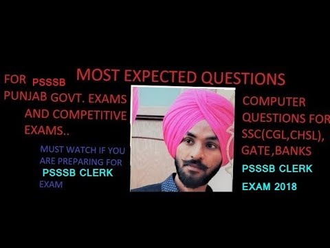 Most Expected Computer Questions for Govt. and Any Competitive Exams 2018 । Computer Awareness 2018
