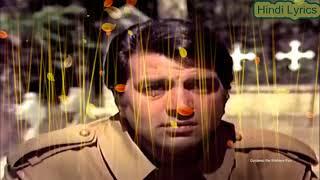 Gaadi Bula Rahi Hai - Dost (1974) - Karaoke With Hindi Lyrics