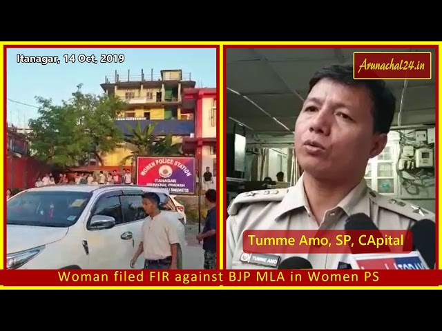 Itanagar- Woman filed FIR against BJP MLA in Women PS