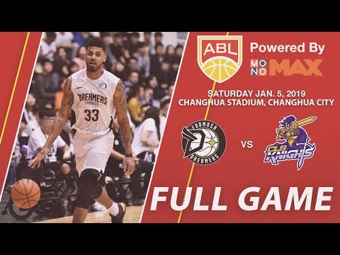 Formosa Dreamers v CLS Knights Indonesia   FULL GAME   2018-2019 ASEAN Basketball League Mp3