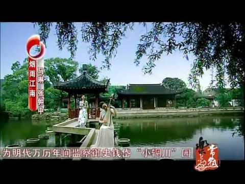 Dizi and Pipa Duet 笛子与琵琶 Misty Rain in Jiangnan 烟雨江南