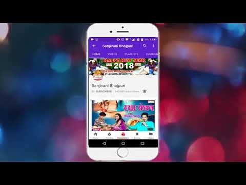 2018 ka hit gana Jalwa Sultanganj se Devghar Jai Ho