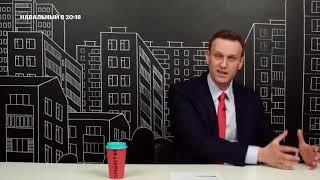 Навальный про отставку Тулеева