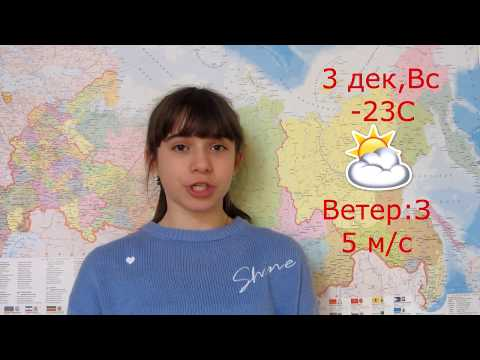 Прогноз погоды в городе Николаевск-на-Амуре