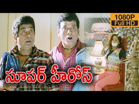 Super Heroes Telugu Movie comedy  Scene Full HD | Brahmanandam | AVS | Suresh Productions