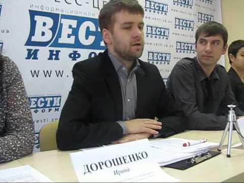 украина запорожье секс знакомствас