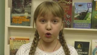 Читаем классику в библиотеке. Библиотека ГОАУ ДО ЯО ''Центр детей и юношества''
