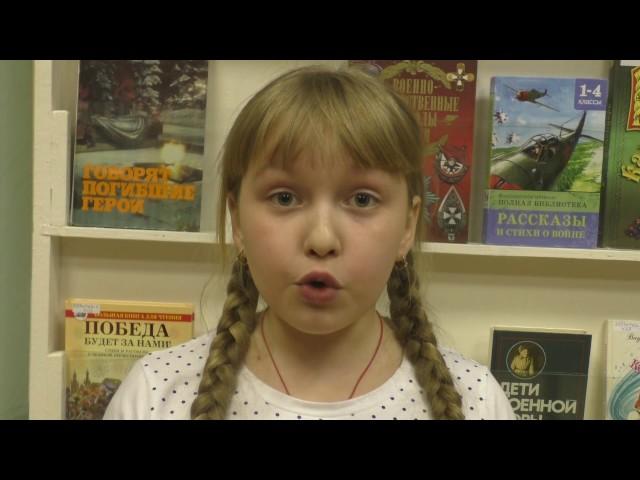 Изображение предпросмотра прочтения – АринаСагинова читает произведение «Сорок трудный год» Р.И.Рождественского