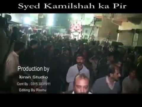 Hi Kehn Jo Kaflo Aa | Exclusive Recording | By Rashu Bhutto | Hyd Live Azadari