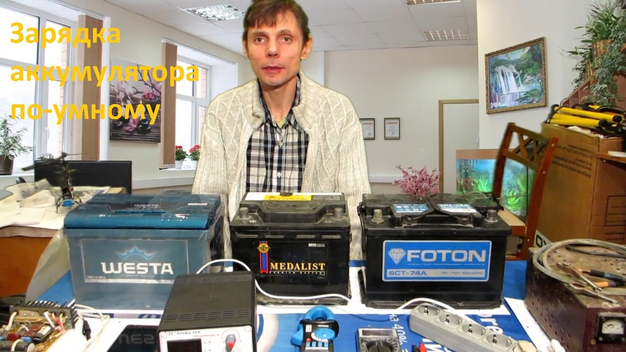 Торговая марка medalist предлагает изготовленные по европейским стандартам аккумуляторы, предназначенные для использования на рынке европы. Это не обслуживаемые изделия, которые на протяжении всего срока эксплуатации нуждаются в минимальном внимании со стороны владельца.