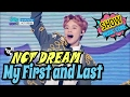 [HOT] NCT DREAM - My First and Last, ??? ?? - ??? ??? Show Music core 20170218