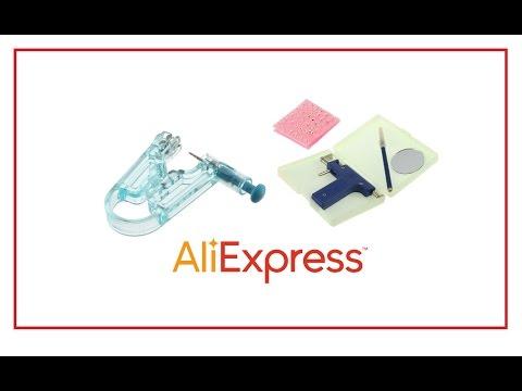 как проколоть уши ПИСТОЛЕТ для прокалывания ушей с AliExpress