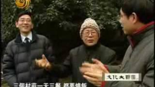 蒋介石的老家