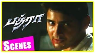 Bhadra Tamil Movie Scenes   Mahesh Babu fights goons   Shafi meets Mahesh Babu   Anushka