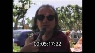 "Балабанов в Каннах 23.05 1997. Программа ""Взгляд"""