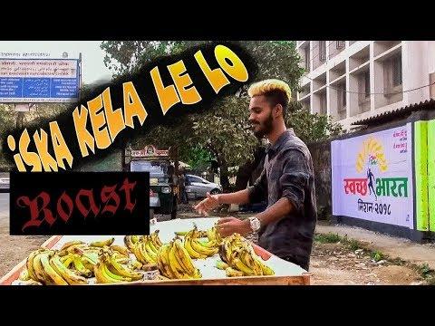 Kela Akela Song 2018 By Om Prakash Mishra ROAST