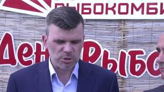 Коллектив рыбокомбината «Донской» отметил День рыбака