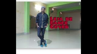 Leja re song dance choreography |Solo | lyrical feel | Dance cover by Kaushal solanki