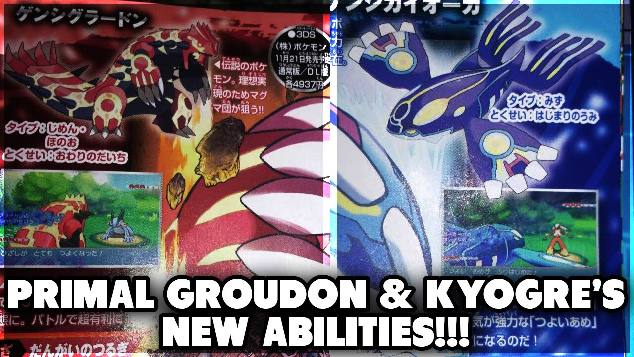 how to catch primal kyogre in alpha sapphire