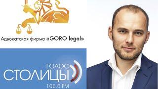 видео Алхимия финансов. Джордж Сорос
