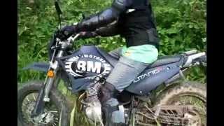 BM250