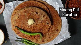 मूंग दाल का पराठा | Rajasthani Mung Dal Ka Stuff Paratha | Moong Dal Paratha Recipe
